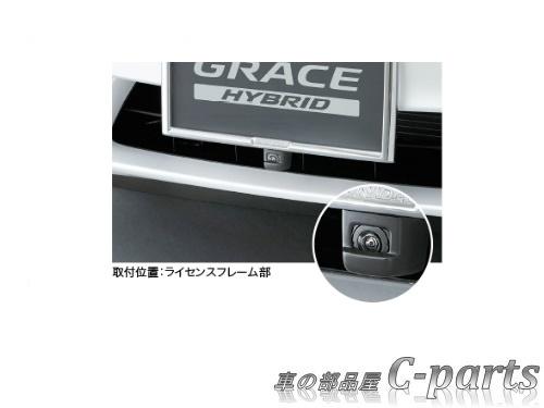 【純正】HONDA GRACE ホンダ グレイス【GM4 GM5 GM6 GM9】  フロントカメラシステム【仕様は下記参照】[08A21-6J0-000/08B75-T9P-B00/08P25-EJ5-010C]