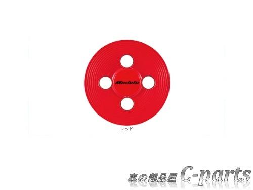 【純正】HONDA N-BOX+ ホンダ Nボックスプラス【JF1 JF2】  アルミホイールガーニッシュ(1台分)【レッド】[08W14-TDE-020A]