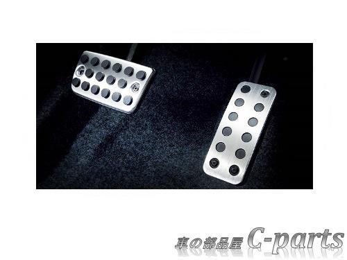 【純正】HONDA N-BOX+ ホンダ Nボックスプラス【JF1 JF2】  スポーツペダル(アルミ製)[08U74-T4G-000]