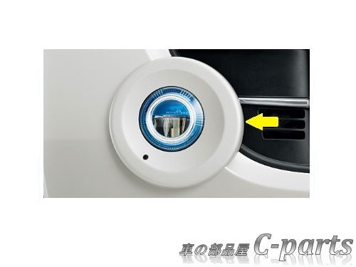 【純正】HONDA N-BOX+ ホンダ Nボックスプラス【JF1 JF2】  LEDフォグライト(N-BOX+用)【仕様は下記参照】【プレミアムアイボリー・パール】[08V31-E3J-A00/08V38-TY0-B00/08V38-TY0-AV0G]