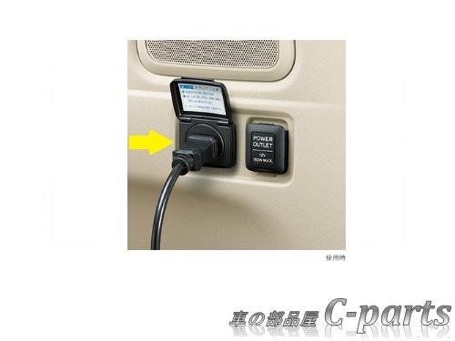 【純正】HONDA N-BOX+ ホンダ Nボックスプラス【JF1 JF2】  ACコンセント(100V/100W)[08U56-TY0-010]