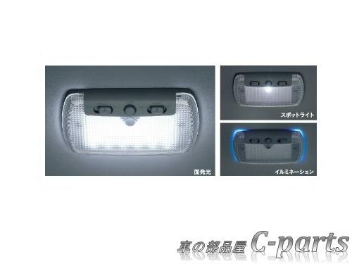【純正】HONDA N-BOX+ ホンダ Nボックスプラス【JF1 JF2】  LEDルーフ照明(交換タイプ1個入り)[08E13-E81-010/08E14-T4G-000]