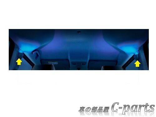 【純正】HONDA N-BOX ホンダ Nボックス【JF1 JF2】  ピラーイルミネーション[08E15-TY0-B10]
