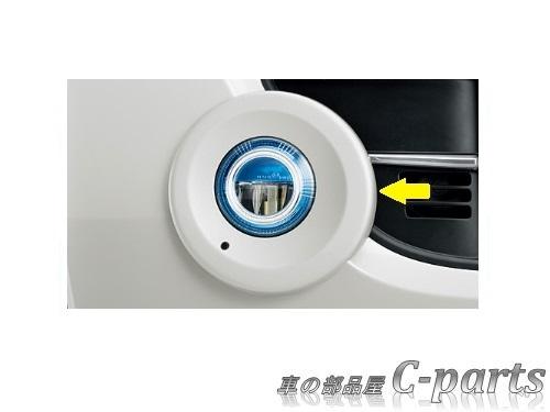 【純正】HONDA N-BOX ホンダ Nボックス【JF1 JF2】  LEDフォグライト(N-BOX用)【仕様は下記参照】【プレミアムディープロッソ・パール】[08V31-E3J-A00/08V38-TY0-B00/08V38-TY0-A90G]