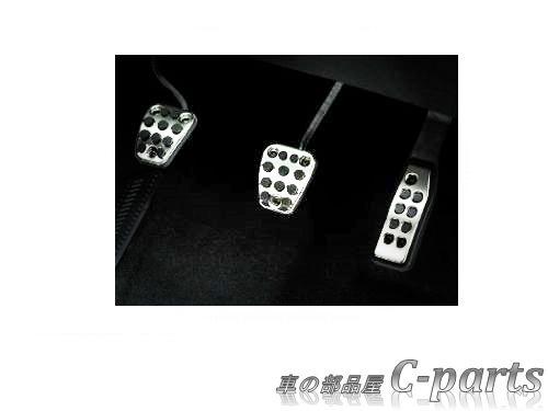 【純正】HONDA FIT ホンダ フィット【GP5 GP6 GK3 GK4 GK5 GK6】  スポーツペダル(アルミ製)(5MT車用)[08U74-T5A-000A]