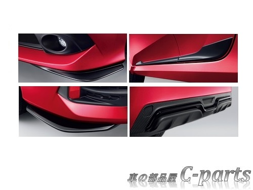 【純正:大型】HONDA CIVIC ホンダ シビック【FK7 FC1】  ブラックスポーティパッケージ[08Z01-TEA-010B]