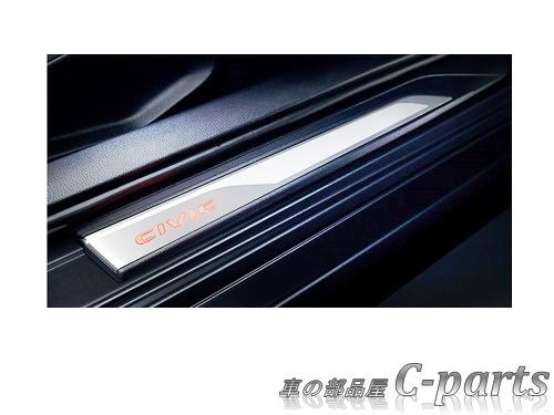 【純正】HONDA CIVIC ホンダ シビック【FK7 FC1】  サイドステップガーニッシュ(LEDレッドイルミネーション)[08E12-TEA-000B]
