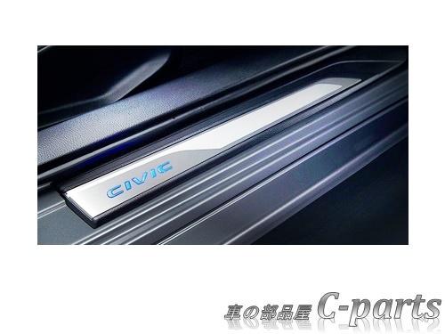 【純正】HONDA CIVIC ホンダ シビック【FK7 FC1】  サイドステップガーニッシュ(LEDブルーイルミネーション)[08E12-TEA-000A]