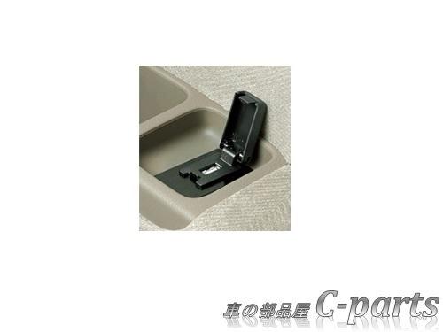 【純正】HONDA ODYSSEY ホンダ オデッセイ【RC1 RC2 RC4】  USBチャージャー[08U57-T6A-010]