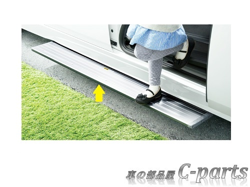 【純正】HONDA STEPWGN SPADA ホンダ ステップワゴン スパーダ【RP1 RP2 RP3 RP4】 オートサイドステップ【仕様は下記参照】[08L33-E3Y-000/08L33-E3Y-000A]