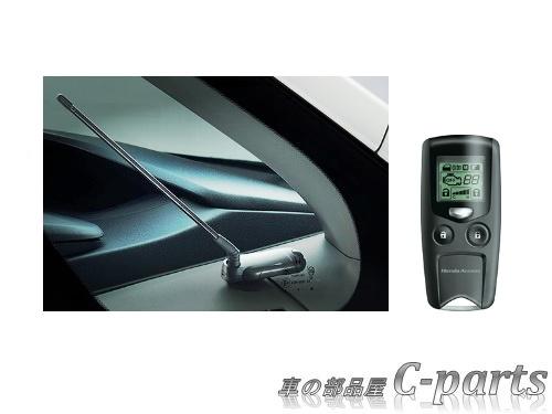 【純正】HONDA STEPWGN SPADA ホンダ ステップワゴン スパーダ【RP1 RP2 RP3 RP4】 リモコンエンジンスターター[08E92-TAA-000]