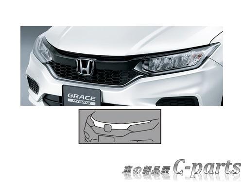 【純正】HONDA GRACE ホンダ グレイス【GM4 GM5 GM6 GM9】  フロントグリル【ベルリナブラック】[08F21-T9P-000A]