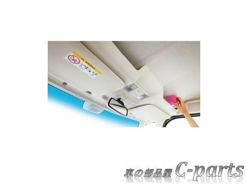 【純正:大型】HONDA N-BOX ホンダ Nボックス【JF3 JF4】  大型ルーフコンソール(N-BOXCustom用)[08U61-TTA-010]