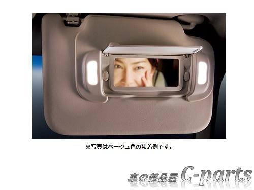 【純正】HONDA N-BOX ホンダ Nボックス【JF3 JF4】  スタイルチェックライト【ベージュ】[08E19-PB8-A40]
