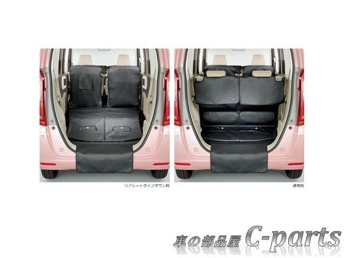 【純正】HONDA N-BOX ホンダ Nボックス【JF3 JF4】  カーゴライナー[08P42-TTA-000]