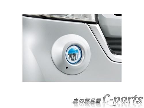 【純正】HONDA N-BOX ホンダ Nボックス【JF3 JF4】  LEDフォグライト(クリア)【ルナシルバー・メタリック】[08V31-E3J-A00/08V38-TTA-A00/08V38-TTA-030G]