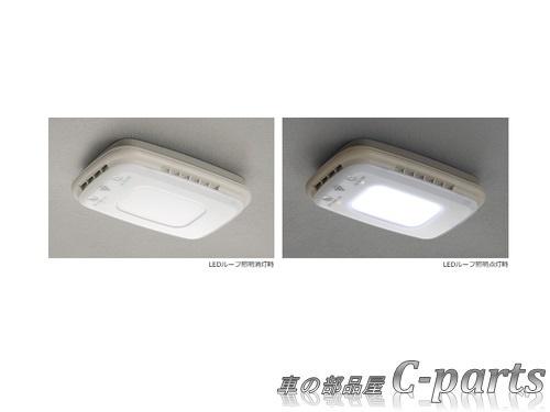 【純正】HONDA N-BOX ホンダ Nボックス【JF3 JF4】  プラズマクラスター搭載LEDルーフ照明[08R75-E0H-A00/08R75-TTA-000A]