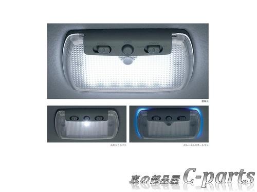 【純正】HONDA N-BOX ホンダ Nボックス【JF3 JF4】  LEDルーフ照明[08E13-E81-010/08E14-TTA-000]