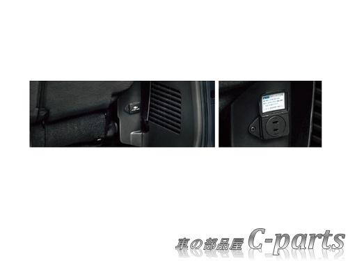 【純正】HONDA ODYSSEY ホンダ オデッセイ【RC1-120 RC2-120 RC4-115】  ACコンセント[08U56-T6A-010]
