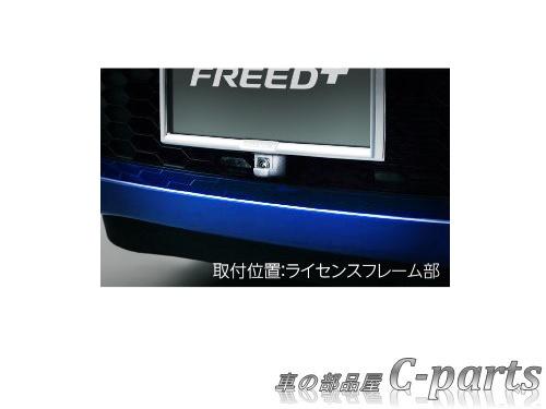 ホンダ 純正 インター ナビ ギャザズ 新 ライン アップ を 10 月 18 日 より 発売