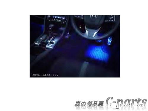 【純正】HONDA CIVIC ホンダ シビック【FK7-100 FC1-100】  フットライト(LEDブルーイルミネーション)[08E10-TEA-000A]