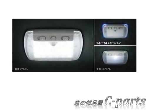 【純正】HONDA CIVIC ホンダ シビック【FK7-100 FC1-100】  LEDルーフ照明(交換タイプ1個入り)[08E13-E81-010/08E14-T4R-000]