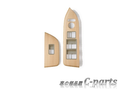 【純正】HONDA N-BOX ホンダ Nボックス【JF3-100 JF4-100 JF3-200 JF4-200】  インテリアパネル(ドアスイッチパネル部)【白木目調】[08Z03-PA1-010A]