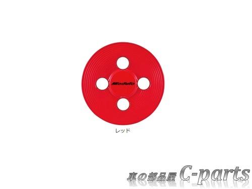 【純正】HONDA N-BOX ホンダ Nボックス【JF3-100 JF4-100 JF3-200 JF4-200】  アルミホイールガーニッシュ(1台分/4枚セット)【レッド】[08W14-TDE-020A]