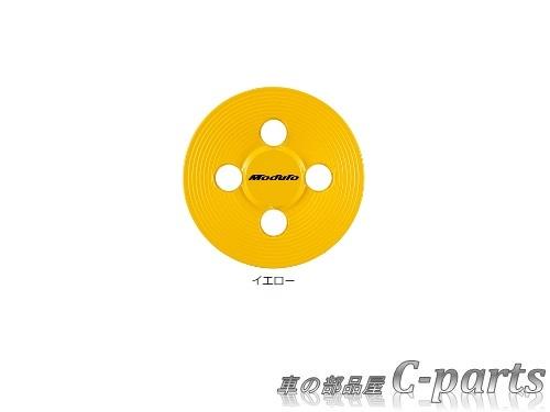 【純正】HONDA N-BOX ホンダ Nボックス【JF3-100 JF4-100 JF3-200 JF4-200】  アルミホイールガーニッシュ(1台分/4枚セット)【イエロー】[08W14-TDE-030A]