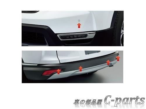 【純正】HONDA CR-V ホンダ CR-V【RW1-100 RW2-100 RT5-100 RT6-100】  パーキングセンサー(6センサー)(標準バンパー(ブラック)用)