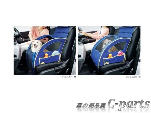 【純正】HONDA CR-V ホンダ CR-V【RW1-100 RW2-100 RT5-100 RT6-100】  ペットシートプラスわん[08Z41-E6K-000F]