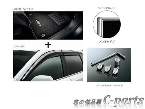 【純正】HONDA CR-V ホンダ CR-V【RW1-100 RW2-100 RT5-100 RT6-100】  新車パッケージ【仕様は下記参照】[08Z01-TLA-010A]