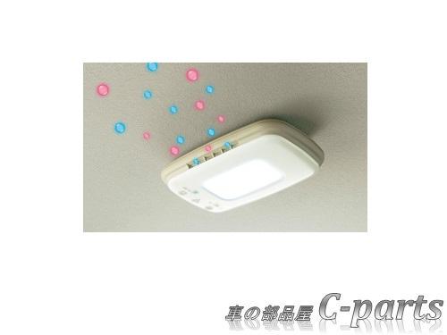 【純正】HONDA INSIGHT ホンダ インサイト【ZE4-100】  プラズマクラスター搭載LEDルーフ照明[08R75-E0H-A00/08E14-T4R-000]