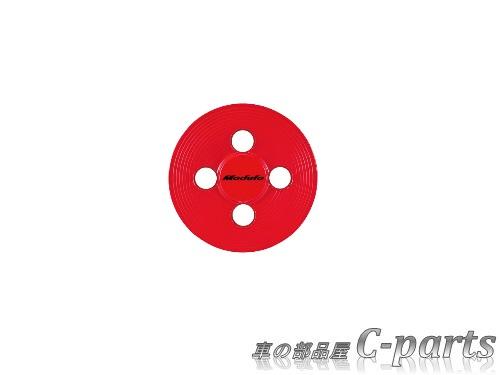 【純正】HONDA N-WGN ホンダ エヌワゴン【JH3-100 JH4-100 JH3-200 JH4-200】  アルミホイールガーニッシュ(1台分/4枚セット)【レッド】[08W14-TDE-020A]