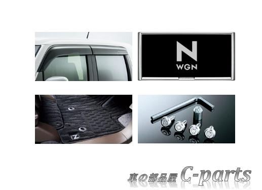 【純正】HONDA N-WGN ホンダ エヌワゴン【JH3-100 JH4-100 JH3-200 JH4-200】  新車パッケージ(HondaSENSING装備車/4WD車用)[08Z01-TKR-010C]