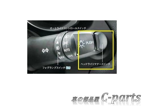 【純正】MITSUBISHI RVR【GA4W】  ヘッドライトマナースイッチ[MZ590678]