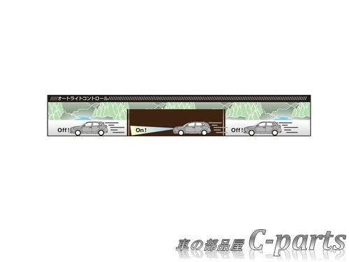 【純正】MITSUBISHI RVR【GA4W】  オートライトコントロール[MZ590679]