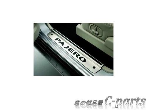 【純正】MITSUBISHI PAJERO ミツビシ パジェロ【V98W V93W V88W V83W】 スカッフプレート(ショート用)[MZ527516]