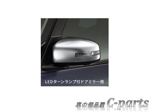 【純正】MITSUBISHI eKSPACE ミツビシ eKスペース【B11A】  メッキミラーカバー(LEDターンランプ付ドアミラー用)[MZ569766]