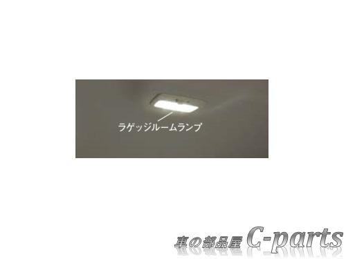 【純正】MITSUBISHI OUTLANDER PHEV ミツビシ アウトランダーPHEV【GG3W】  LEDバルブ(ラゲッジルームランプ交換用)[MZ590889]