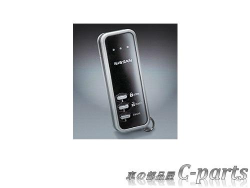 【純正】NISSAN DAYS ROOX ニッサン デイズルークス【B21A】  リモコンエンジンスターター[B5100-6A400]