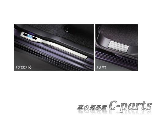 【純正】NISSAN DAYS ROOX ニッサン デイズルークス【B21A】  キッキングプレート(LED青色発光)[G6950-6A310]