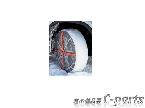 【純正】NISSAN JUKE ニッサン ジューク【YF15 F15 NF15】  オートソック(205/60R16用)[D036T-AS268]