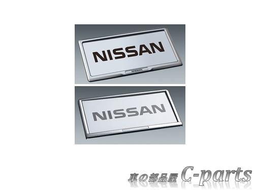 【純正】NISSAN MARCH ニッサン マーチ【K13 NK13】  ナンバープレートリムセット[K6210-799C1/K6210-799E5]