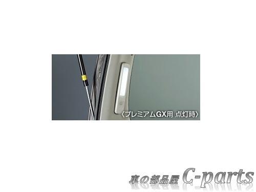 【純正】NISSAN NV350CARAVAN ニッサン NV350キャラバン【型式一覧表参照】  LEDラゲッジルームランプ【仕様は下記参照】[B6450-3XA0A]