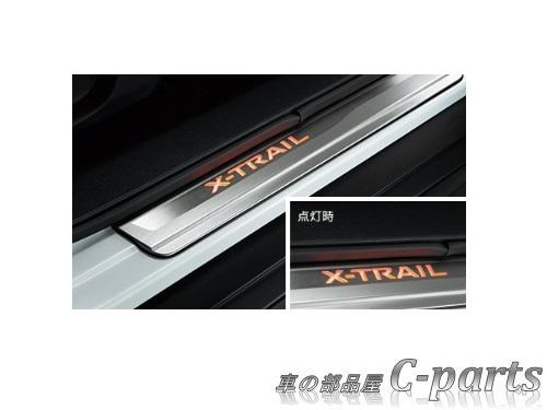 【純正】NISSAN X-TRAIL ニッサン エクストレイル【T32 NT32 HT32 HNT32】  キッキングプレート(LED・橙色発光)[G6950-6FR0A/G6988-3DN0A]