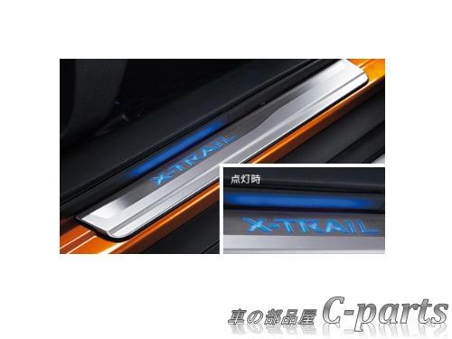 【純正】NISSAN X-TRAIL ニッサン エクストレイル【T32 NT32 HT32 HNT32】  キッキングプレート(LED・青色発光)[G6950-6FR0B/G6988-3DN0A]
