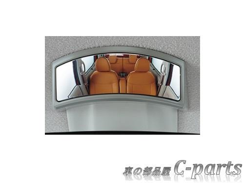 【純正】NISSAN  DAYZ ROOX デイズルークス【B21A】 コミュニケーションミラー(固定式ミラー)[K6321-6A40A] ニッサン