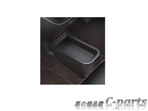 【純正】NISSAN DAYZ ROOX ニッサン デイズルークス【B21A】  フロアコンソールトレイ[F8212-6A400]