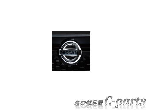 【純正】NISSAN DAYZ ROOX ニッサン デイズルークス【B44A B47A B48A】  イルミネーション付エンブレム(インテリジェントアラウンドビューモニター付車用)[F2890-7MA0A]